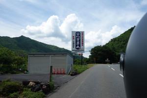 Dsc00711