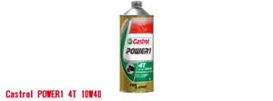 Castrolpower11024x379